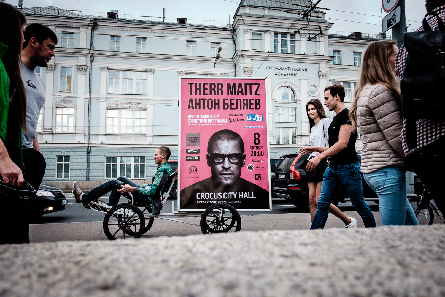 Ad on the Move, Moscow